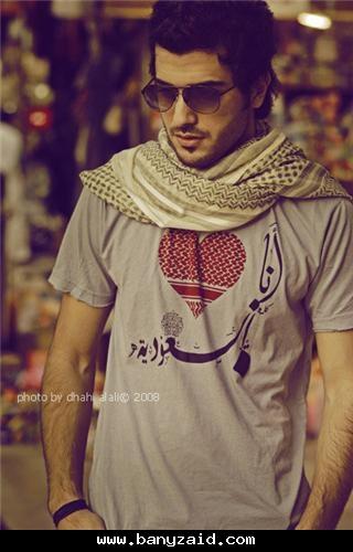 حيو السعودي حيو سعودي مافي